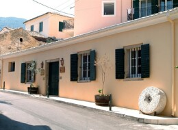 Olive Museum in Corfu