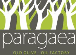 Paragaea, The Olive Museum in Parga