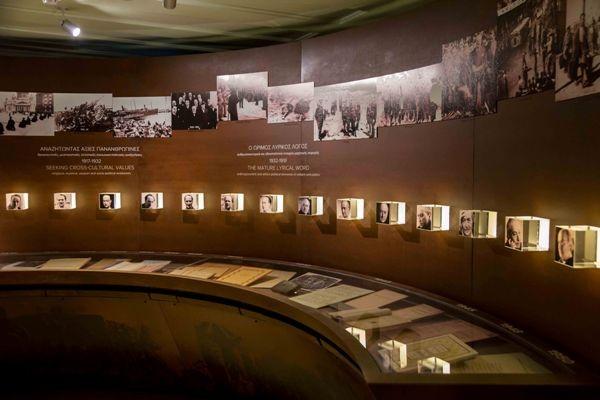 Angelos Sikelianos Museum