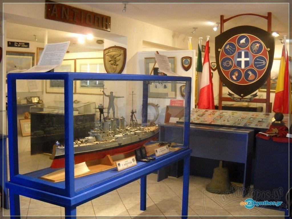 Milanio navy museum